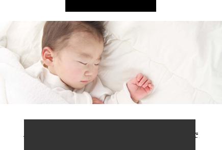 協会の活動目的 - 「正直に寝具と向き合う」寝具市場に適切な商品を、適切な状態、適切な価格で供給していくことを目指しています。