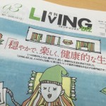 ブログ 新聞①